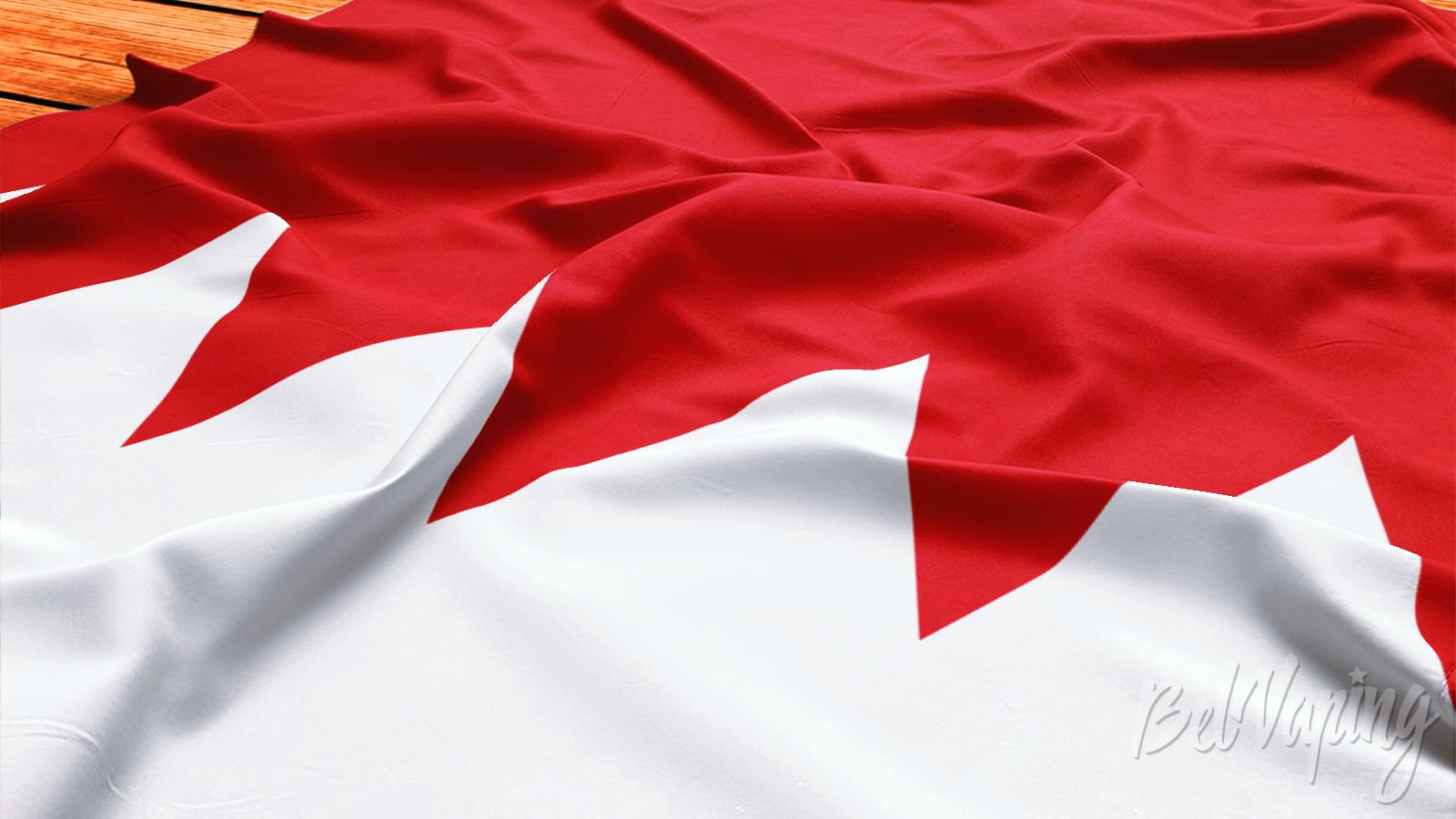 Сделано в Бахрейне