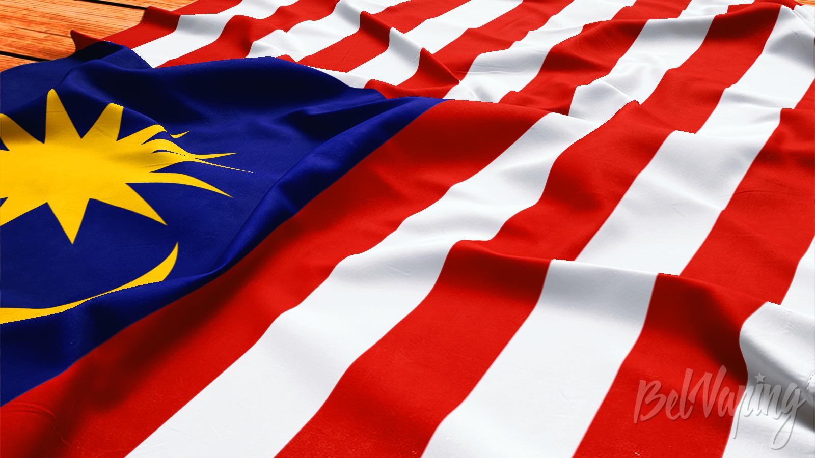 Сделано в Малайзии