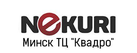 Nekuri в ТЦ Квадро