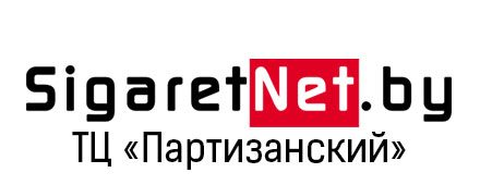 SigaretNET в ТЦ Партизанский