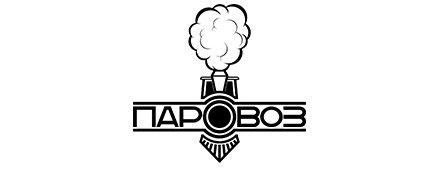Вейпшоп ПАРовоз в ТЦ Центральный