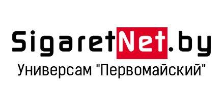 SigaretNET в Универсаме Первомайский