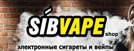 Sib Vape Shop Иркутск