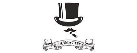 OldMaster.jpg