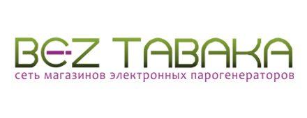 Вейпшоп BezTabaka