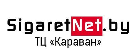 SigaretNET в ТЦ Караван