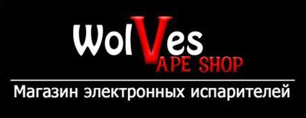 wolves.jpg