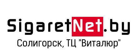 SigaretNET в Солигорске