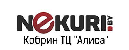 Nekuri.by в Кобрине