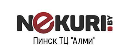 Nekuri.by в Пинске ТЦ Алми