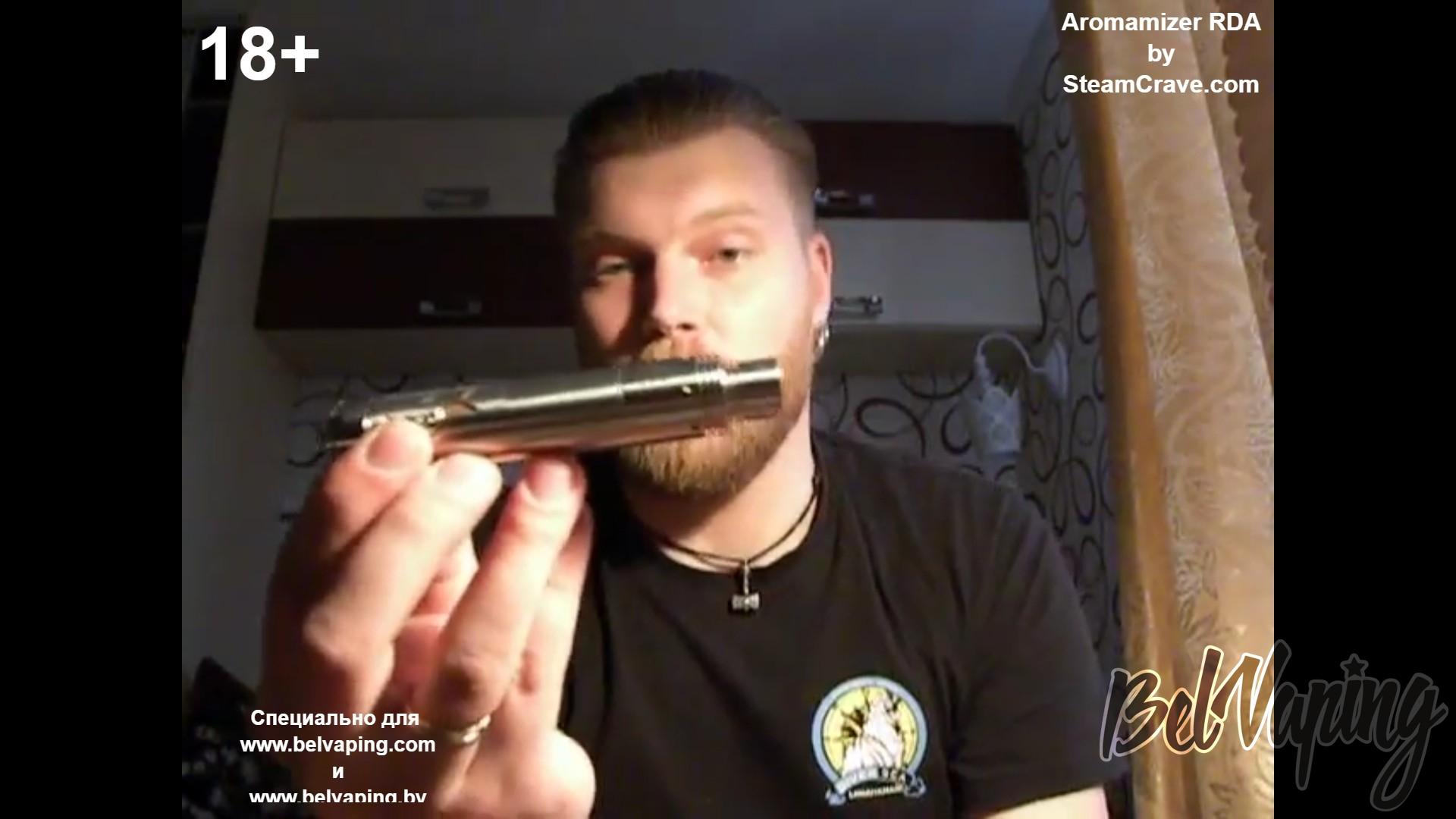 Видеообзор Aromamizer RDA