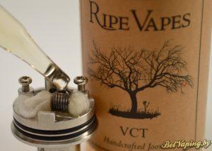 Ripe Vapes - VCT