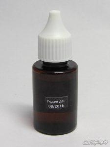 Жидкость для электронный сигарет INTRUE Lab - обратная сторона бутылочки