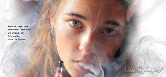 Уже семиклассники пробуют спорные электронные сигареты без никотина
