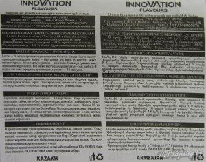 Жидкость Innovation Flavours. Инструкция на казахском и армянском