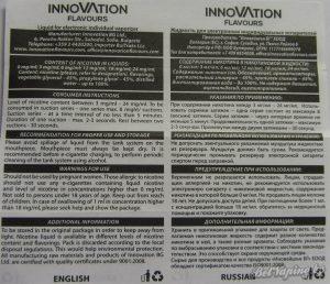 Жидкость Innovation Flavours. Инструкция на английском и русском