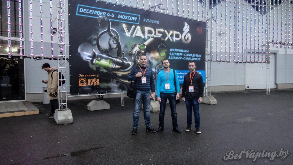 VAPEXPO 2015 в Москве 4 и 5 декабря