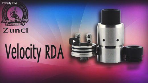 Обзор Velocity RDA