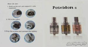 POSEIDON 2 RDA инструкция