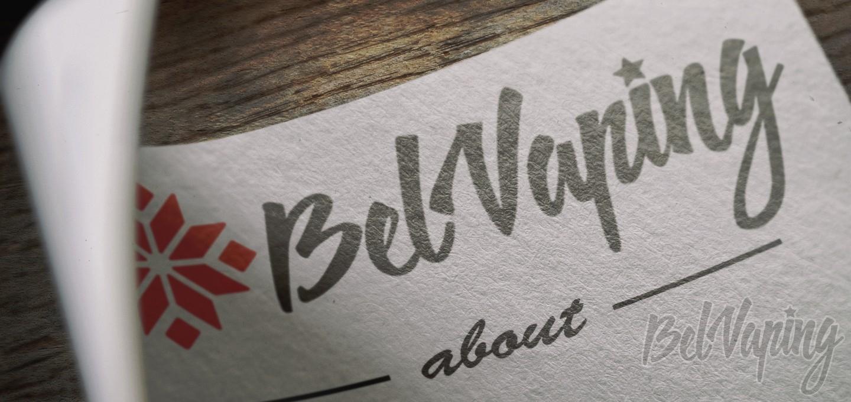 О сайте BelVaping.by