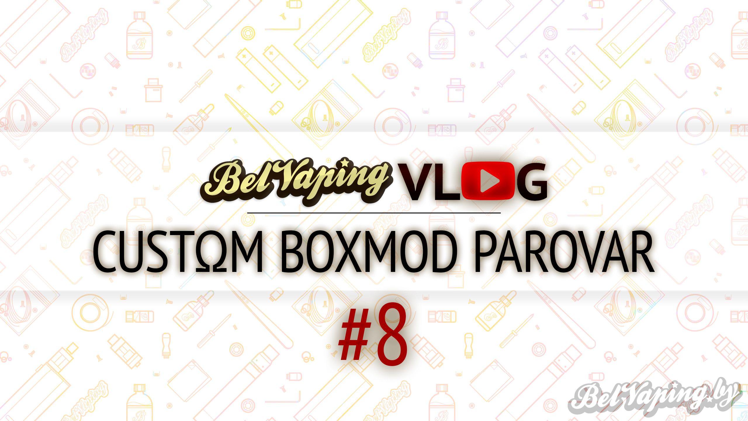 BelVapingVlog #8: CustΩm Boxmod PAROVAR