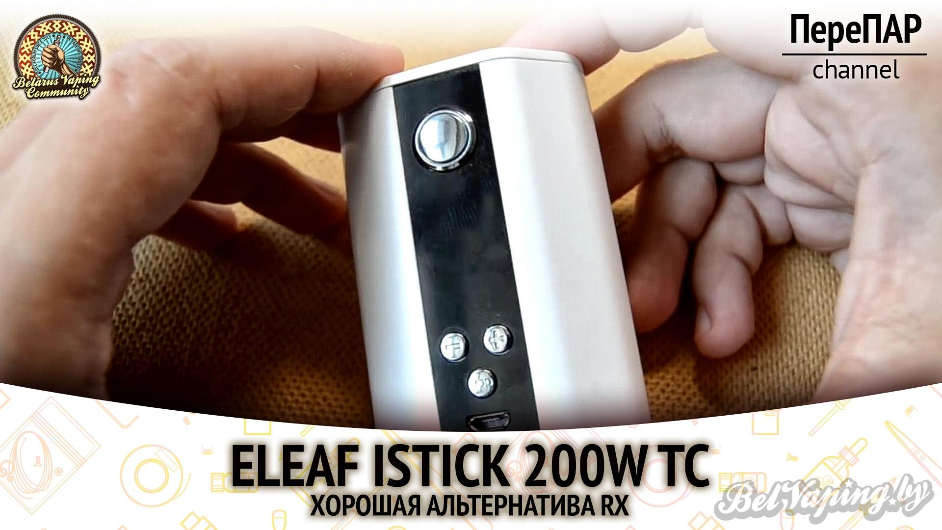 Обзор Eleaf iStick TC-200W