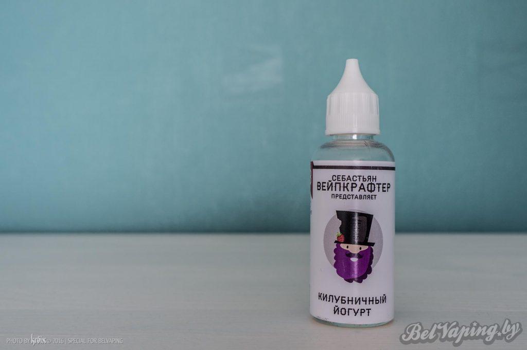 Жидкость VAPECRAFTER - Килубничный йогурт