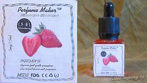 Набор жидкостей Perfume Maker - Жидкость Strawberry