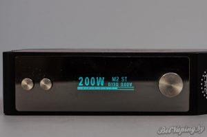 Экран Limitless 200W LMC TC