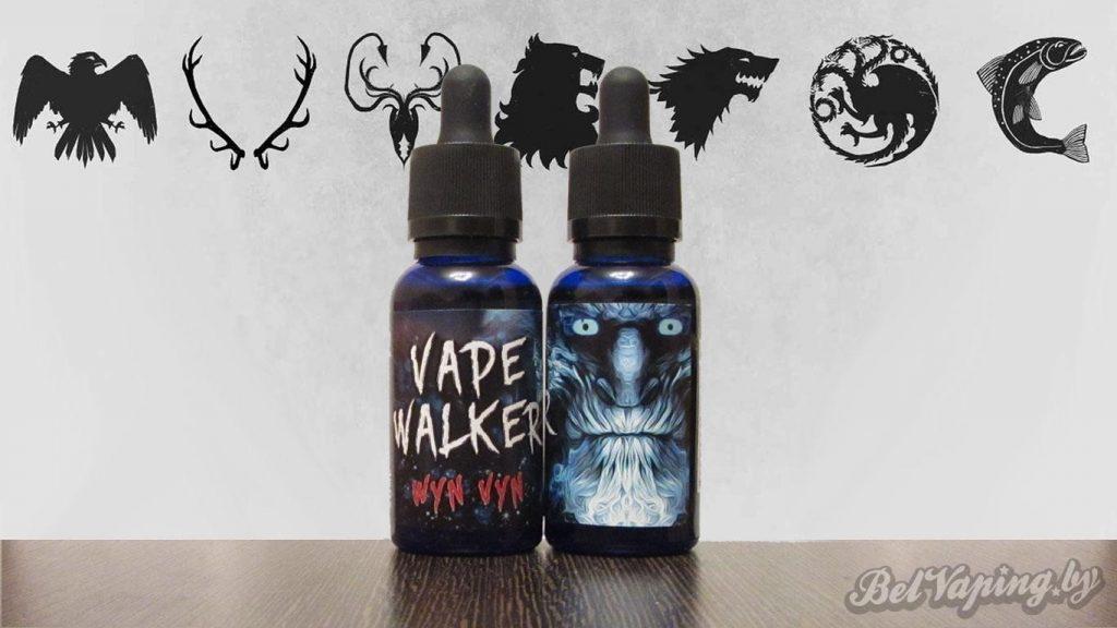 Жидкости Vape Walker - вкус Wyn Vyn