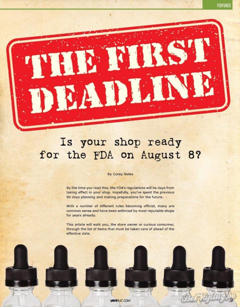 Первый дедлайн. А Ваш магазин готов к 8 августа?