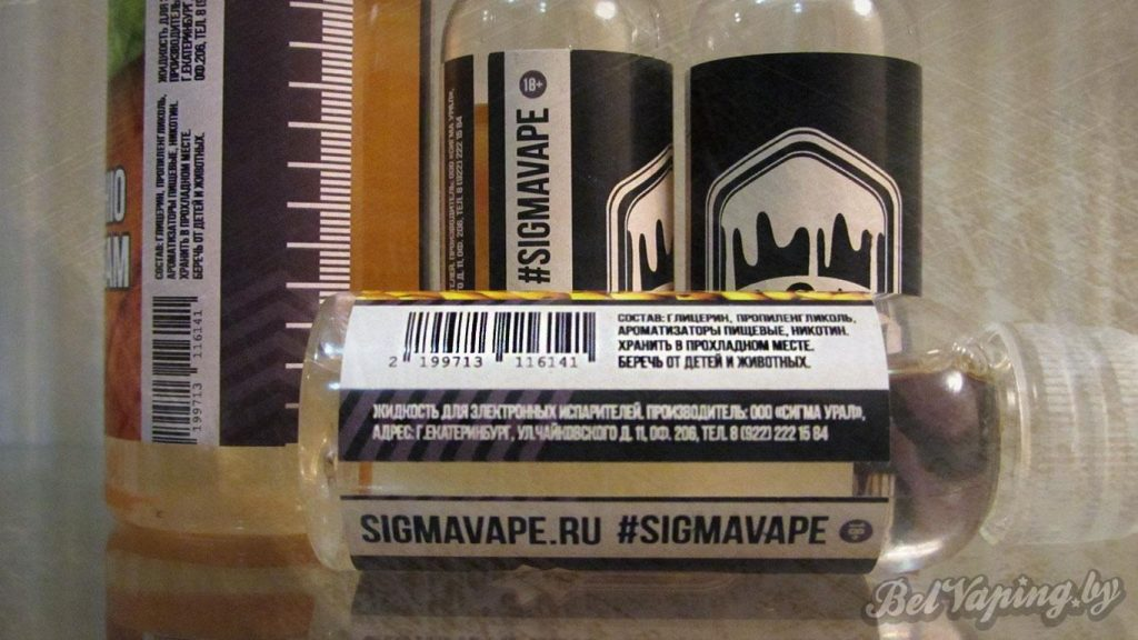 Жидкости SIGMA