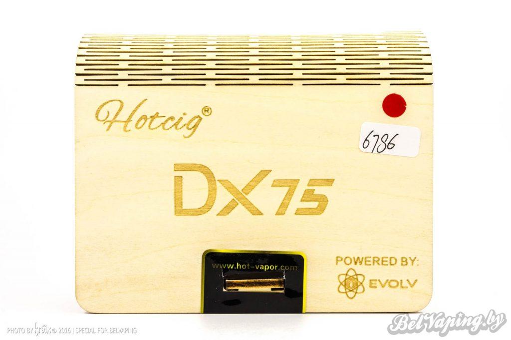 Упаковка Hotcig DX75