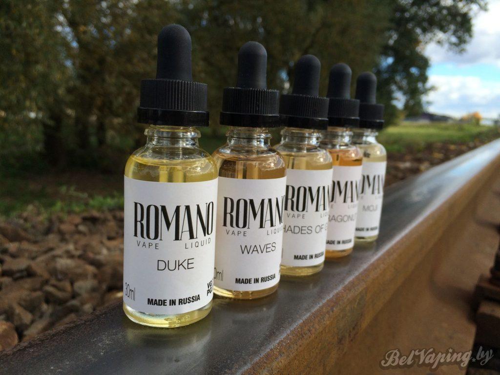 Romano Vape Liquid