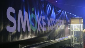 vncon_05_01_smoke_kitchen