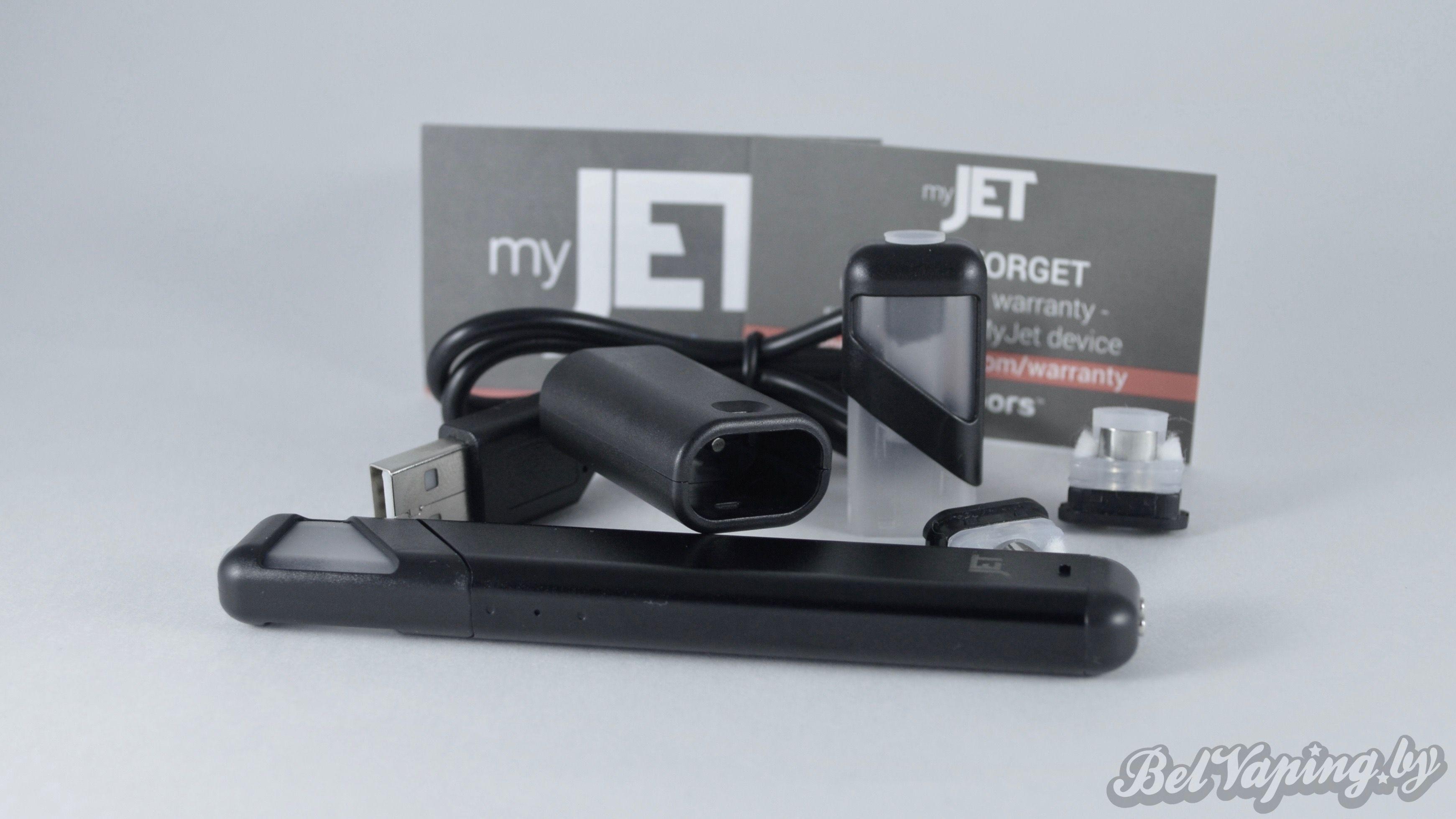 Электронный парогенератор myJET - комплект поставки