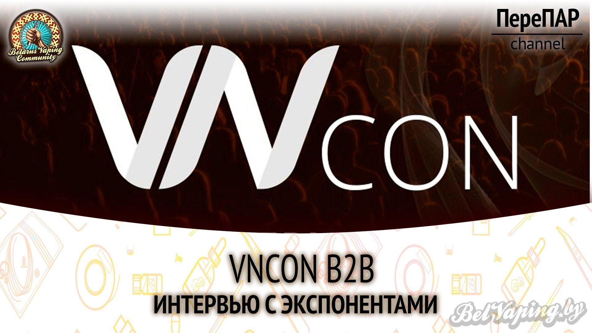 Отчет с выставки VN CON MINSK 2016 от канала PerePAR