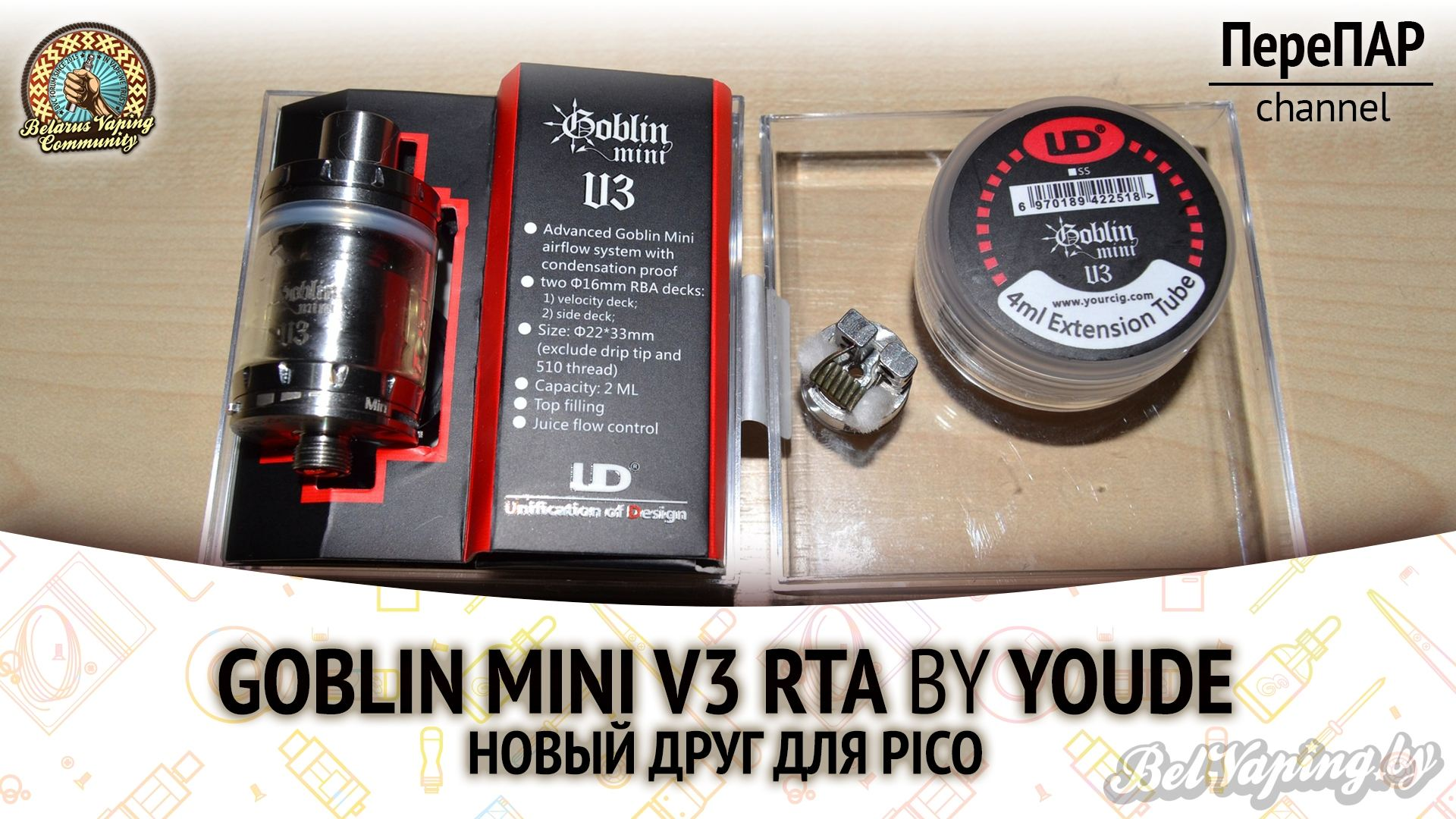 Обзор Goblin Mini V3 by YouDe