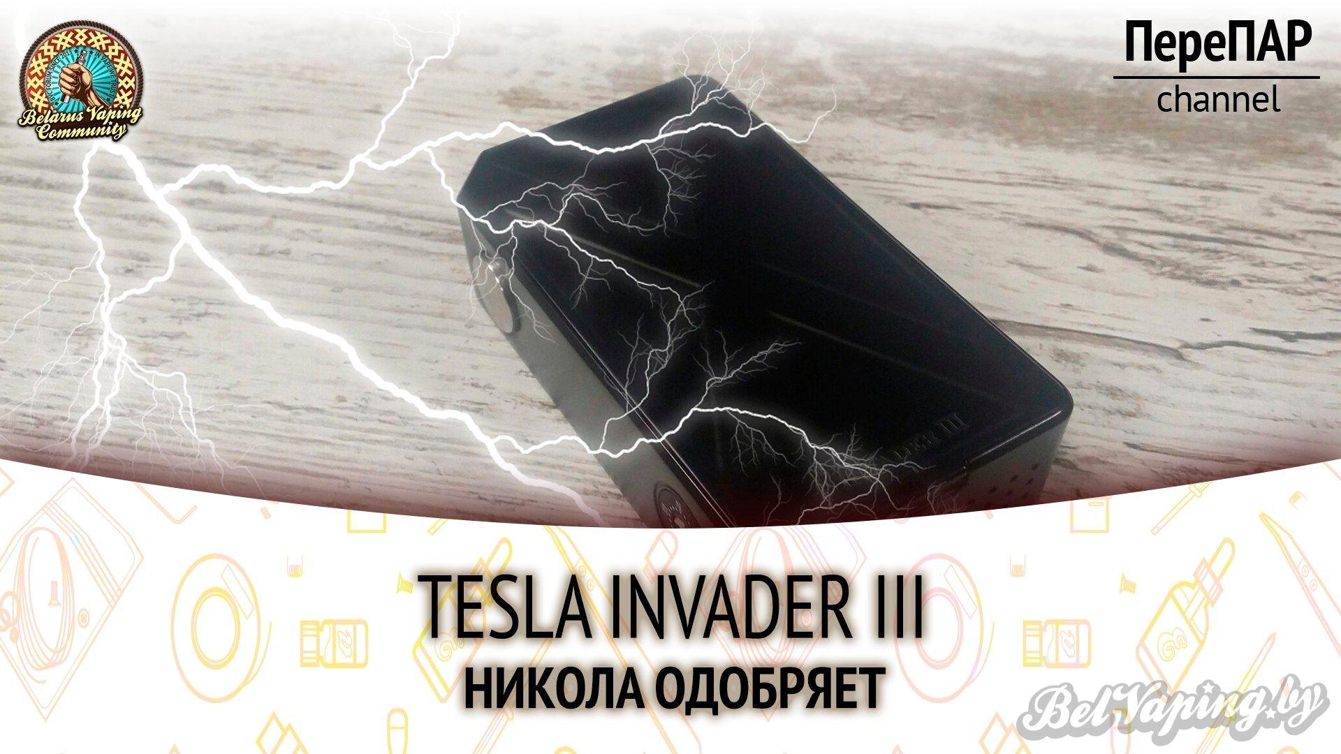 Обзор Tesla Invader III 240W