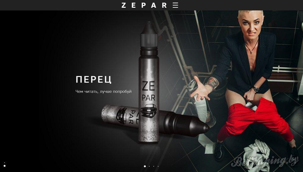 Фото с сайта ze-par.ru
