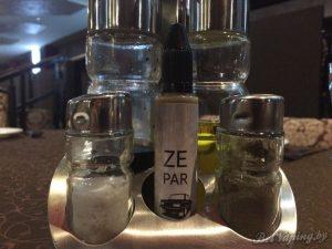 Жидкость ZE-PAR - Перец