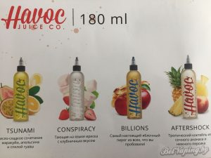 Описание вкусов жидкости Havoc