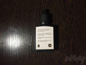 Жидкость Komix Vape - Poison Ivy