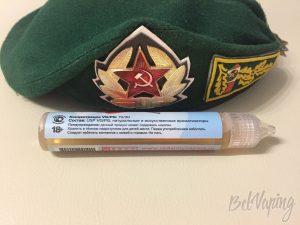 Жидкость Red Army - 893