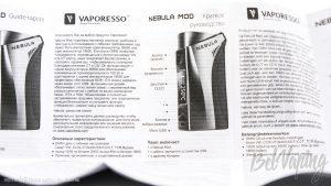 Инструкция Vaporesso Nebula 100W TC