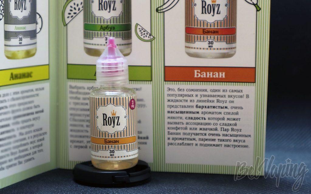 Обзор жидкости ROYZ - Банан