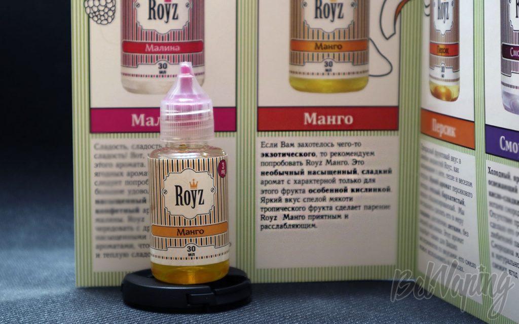 Обзор жидкости ROYZ - Манго