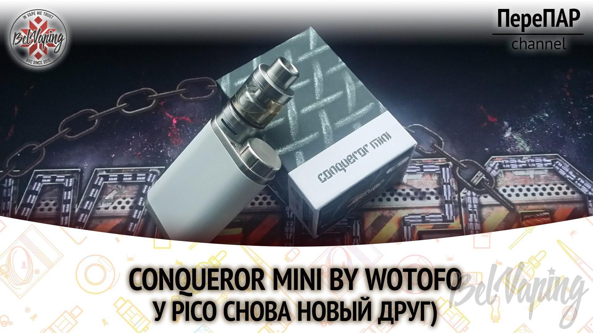 Видеообзор Wotofo Conqueror Mini RTA