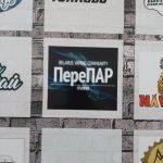 Отчет с выставки Vapexpo SPB