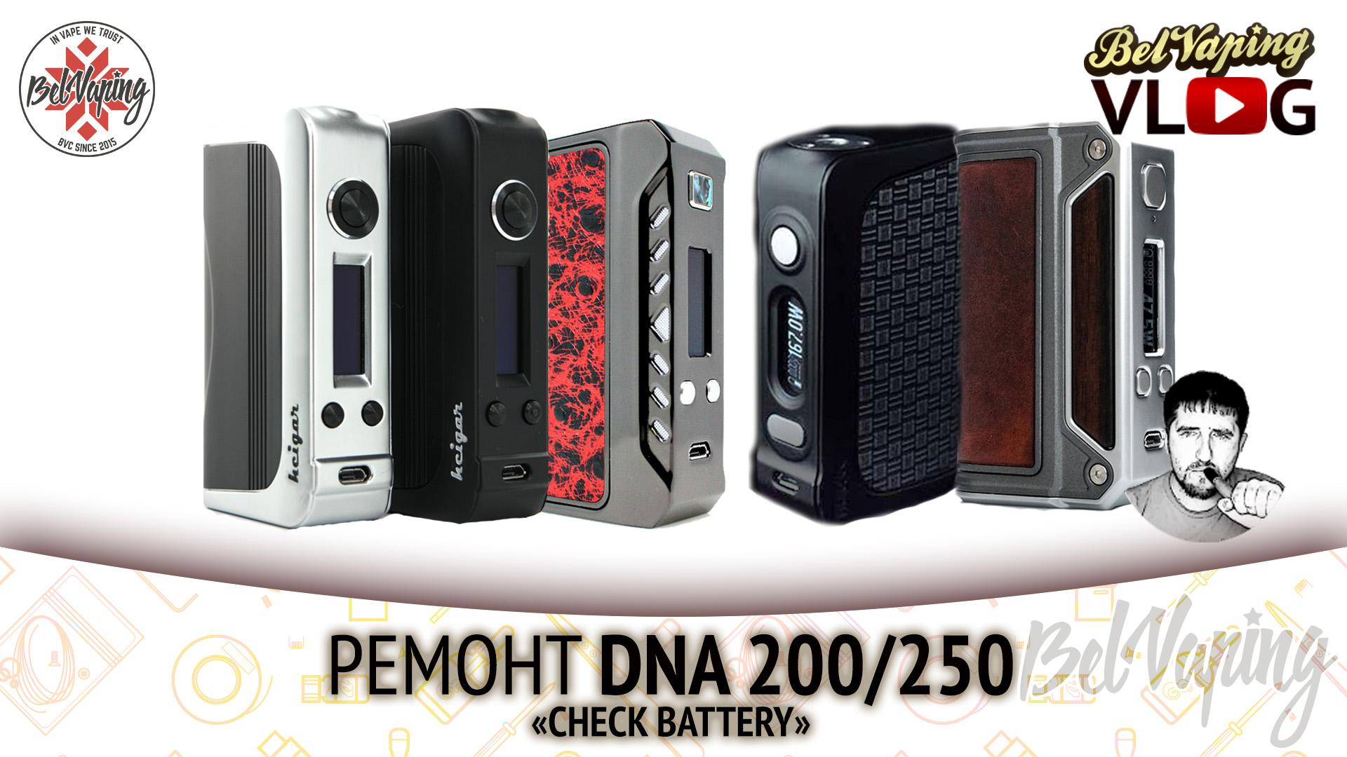 Ремонт платы DNA 200 и DNA 250. Check battery
